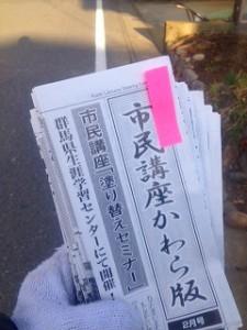 中山webmail2