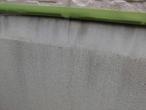 基礎巾木の塗装