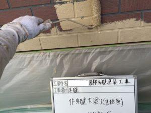 前橋市西善町 窯業系サイディング外壁塗装