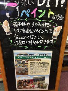 敷島公園まつりペイント体験コーナー 大盛況でした
