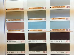 渋川市半田 屋根塗装