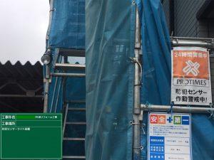 桐生市 屋根外壁塗装