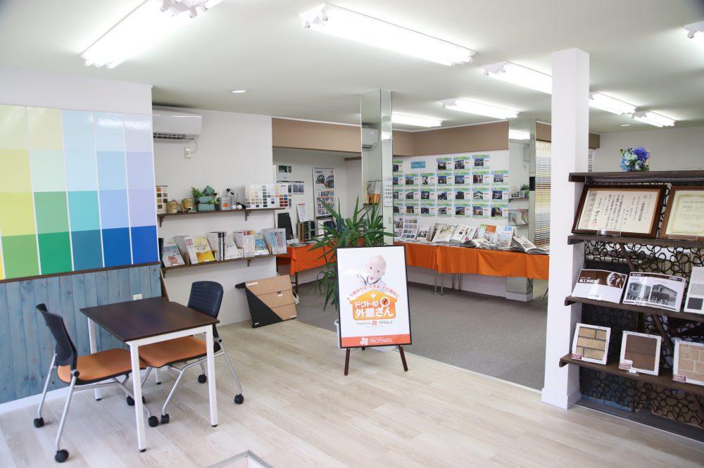 渋川市の外壁塗装・前橋市の外壁塗装ならプロタイムズ渋川店・群馬高前店へ!